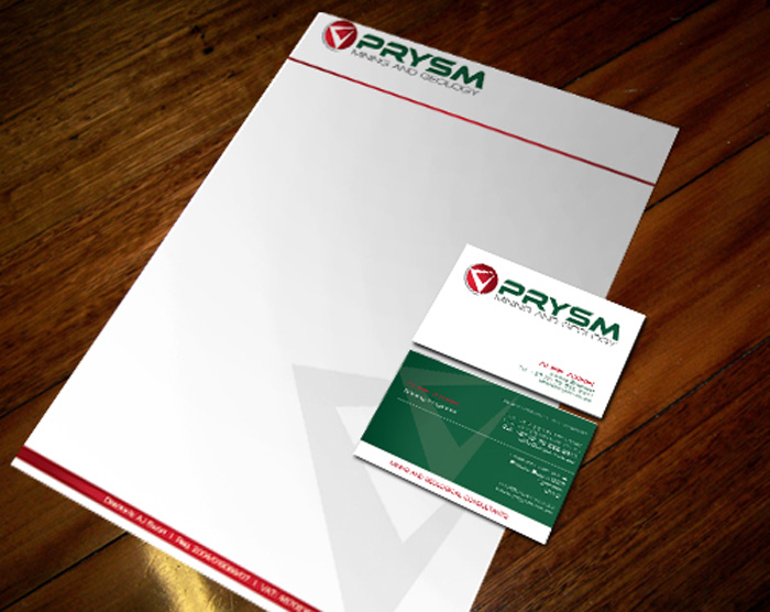 Corporate identity prysm